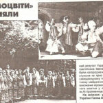 Вечірня газета від 01.10.1999 р.