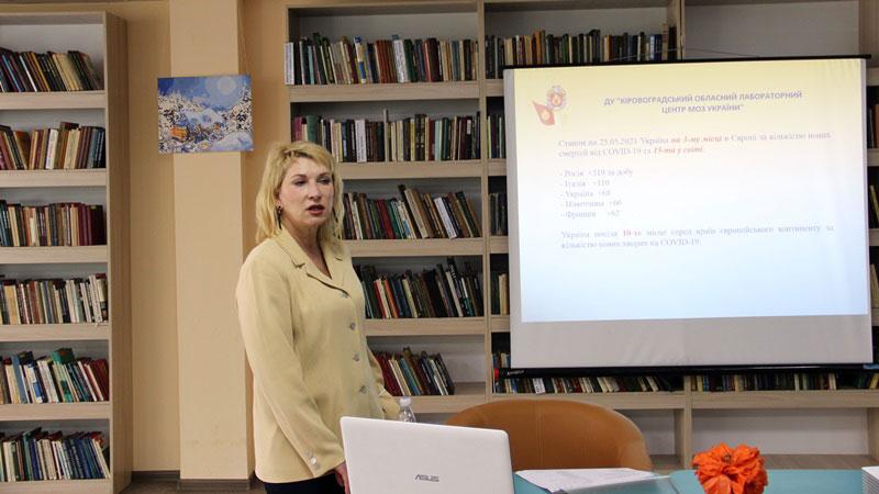 Академія здоров'я: про Covid-19 на Кіровоградщині розповіла головна санітарна лікарка області