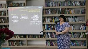 На Кіровоградщині стартував проєкт «Жіноче лідерство як ресурс успішного розвитку громади»