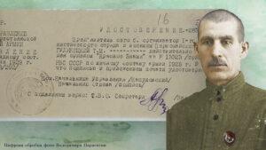 Історія одного почесного громадянина Кіровограда