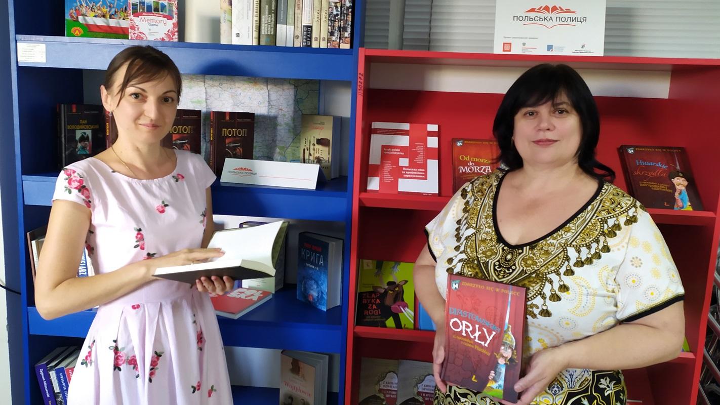 Бібліотека Чижевського відкриває «Польську полицю»