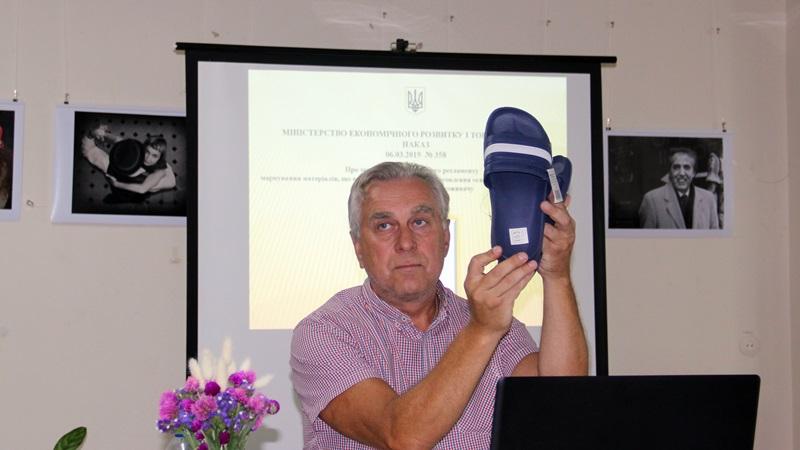 Як захисти свої права під час вибору взуття