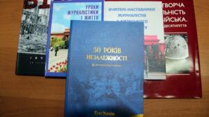 Миттєвості 30 років Незалежності України